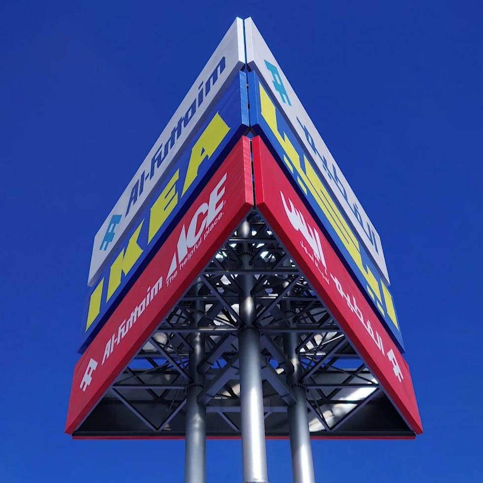 IKEA reklámtorony 3D látványtervezése